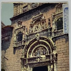 Postales: TOLEDO, PORTADA DEL HOSPITAL DE SANTA CRUZ. CIRCULADA A EEUU 1947. Lote 297119783