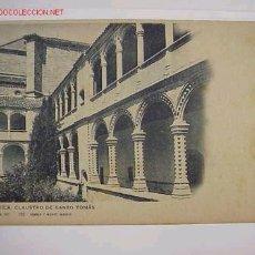 Postales: AVILA CLAUSTRO DE SANTO TOMAS. Lote 2153052