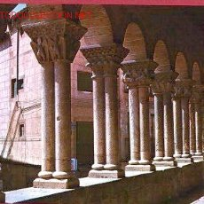 Postales: SEGOVIA - CLAUSTROS IGLESIA SAN MARTÍN (1966). Lote 15493460