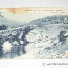 Postales: ARENAS DE SAN PEDRO, ÁVILA. PUENTE ROMANO. NUEVA, SIN CIRCULAR. FOTO YLLERA, PLATÓN PÉREZ. Lote 24265183