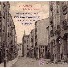 Postales: TARJETA POSTAL DE BURGOS CON PUBLICIDAD. CALLE DE LA PALOMA. Lote 4144535