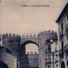Postales: AVILA. PUERTA DEL ALCÁZAR. . Lote 4891869