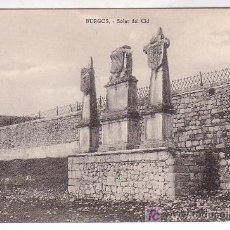 Postales: POSTAL DE BURGOS. SOLAR DEL CID. - BURGOS - COLECCION EXCELSIOR. Lote 5752817