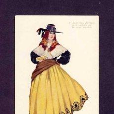 Postales: POSTAL DE AVILA: MUJER. CON PUBLICIDAD DE JABON HENO DE PRAVIA (NUM. 6). Lote 5894175