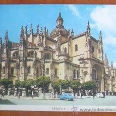Postales: SEGOVIA -CATEDRAL. Lote 8529322