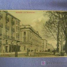 Postales: ANTIGUA POSTAL DE LA DIPUTACION.- BURGOS. V.B. CUMBO. Lote 24189848