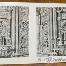 Postales: ANTIGUA ESTEREOSCOPIA DE AVILA - 1º SERIE - COLECCION NUM. 12 - MIDE 6X13 - Nº 9.. Lote 9225861