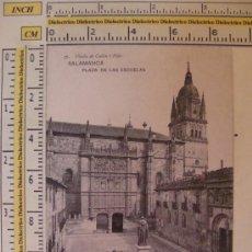 Postales: POSTAL DE SALAMANCA. PLAZA DE LAS ESCUELAS. VIUDA DE CALÓN E HIJO. ESCRITA Y SELLADA. . Lote 9571844