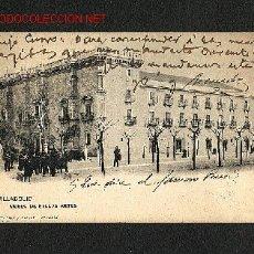 Postales: POSTAL DE VALLADOLID: MUSEO DE BELLAS ARTES (HAUSER Y MENET NUM.472) (ANIMADA). Lote 1264773