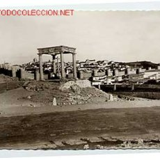 Postales: AVILA. LOS CUATRO POSTES Y VISTA GENERAL. ED. GARRABELLA Nº 79. ESCRITA. Lote 2006265