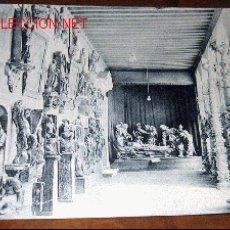 Postais: ANTIGUA POSTAL DE VALLADOLID - UNA SALA DE ESCULTURA DEL MUSEO PROVINCIAL - GRAFOS - SIN CIRCULAR. Lote 19934529