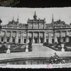 Postales: ANTIGUA POSTAL DE SEGOVIA - LA GRANJA - COLECCION LOS MEDRANOS - NO CIRCULADA. Lote 3050335