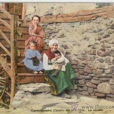 Postales: (PS-8214)POSTAL DE CANTALAPIEDRA(SALAMANCA)-CASERIO DEL AÑO 1614-LA ABUELA. Lote 10750706