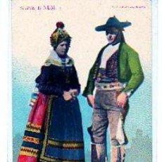 Postales: SEGOVIA. ALEDANOS DE SEGOVIA. SERIE B Nº 2. FOT. LAURENT. MADRID. REVERSO SIN DIVIDIR. . Lote 18622526