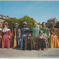 Postales: TARJETA POSTAL COMPARSA DE GIGANTES Y GIGANTILLOS FIESTAS BURGOS. Lote 12250669