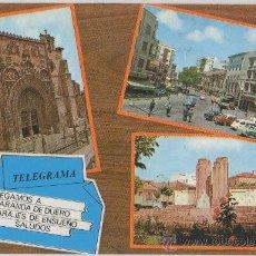 Postales: TARJETA POSTAL DE ARANDA DEL DUERO BURGOS. Lote 12250772