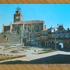 Postales: POSTAL DE MEDINA DEL CAMPO ( VALLADOLID) LA COLEGIATA. AÑOS 60. Lote 12373863