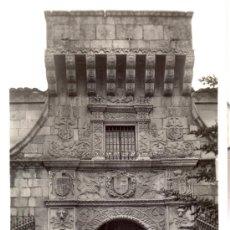 Postales: AVILA. PORTADA DE LA ACADEMIA DE INTENDENCIA. POSTAL BLANCO Y NEGRO, C. 1950. AV. Lote 25731880
