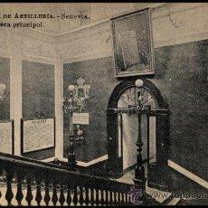 Postales: SEGOVIA : ACADEMIA ARTILLERIA - ESCALERA PRINCIPAL. Lote 18385873