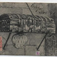 Postales: BURGOS.-COFRE DEL CID. FRANQUEADO Y FECHADO EN 1914. Lote 23328199