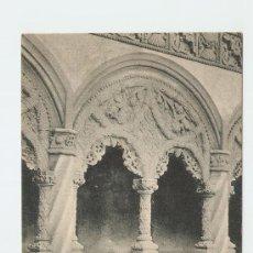 Postales: VALLADOLID - PATIO DE SAN GREGORIO. Lote 14338470