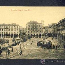 Cartes Postales: POSTAL DE VALLADOLID: PLAZA MAYOR. TRANVIA (NUM.18). RESERVADA. Lote 14642556