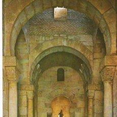 Cartes Postales: ZAMORA - INTERIOR DE SAN PEDRO DE LA NAVA -. Lote 14996010