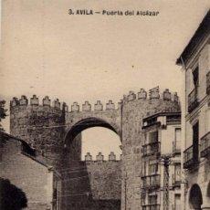 Postales: ÁVILA.-PUERTA DEL ALCÁZAR. Lote 15244304