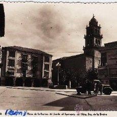 Postales: PONFERRADA .- LEON.- PLAZA DE LA ENCINA.- ED. ARRIBAS.- AÑOS CUARENTA. Lote 18506195