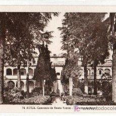 Postales: TARJETA POSTAL DE AVILA Nº 74. CONVENTO DE SANTO TOMAS, CLAUSTRO. FOTO L.ROISIN. Lote 15689344