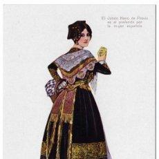 Postales: BONITA POSTAL - SALAMANCA - MUJER CON TRAJE REGIONAL - PUBLICIDAD DE JABON HENO DE PRAVIA. Lote 18865097