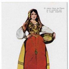 Postales: BONITA POSTAL - ZAMORA - MUJER CON TRAJE REGIONAL - PUBLICIDAD DE JABON HENO DE PRAVIA. Lote 18865116
