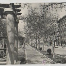 Postales: TARJETA POSTAL AVENIDA GENERALISIMO FRANCO VALLADOLID. Lote 16311447