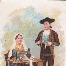 Postales: ANTIGUA Y RARA POSTAL SALAMANCA CON TEXTO EN INGLES EDITADA THE SINGER MANUFACTURING CO.. Lote 22128915