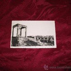 Postales: AVILA VISTA PARCIAL,ED ARRIBAS. Lote 18465553
