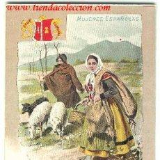 Postales: BURGOS. MUJERES ESPAÑOLAS. EDITA: TARJETA POSTAL ARTÍSTICA ESPAÑOLA. Lote 19955927