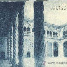 Postales: VALLADOLID. PATIO DE SAN GREGORIO.. Lote 21982626