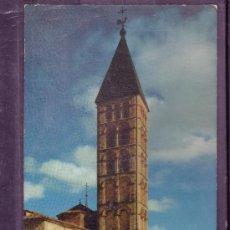 Postales: SEGOVIA - TORRE DE SAN ESTEBAN - Nº 9 - IMPRESA POR FOURNIER. Lote 26755908