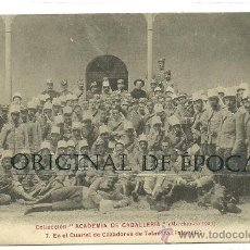 Postales: (PS-21171)POSTAL DE TALAVERA(PALENCIA)-ACADEMIA DE CABALLERIA CUARTEL DE CAZADORES. Lote 24453395