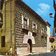 Postales: SEGOVIA Nº 72 CASA DE LOS PICOS SIN CIRCULAR EDICIONES ARRIBAS. Lote 25623860