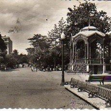 Postales: POSTAL DE PALENCIA - PARQUE PASEO DEL SALON Nº 5 GARCIA GARRABELLA. Lote 26868031