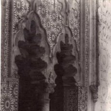 Postales: 1 FOTOGRAFIA, 23 X 16 CM. PALACIO DEL MARQUÉS DE LOS BILLARES. SEGOVIA. Lote 27166344