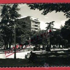 Postales: PALENCIA, EL SALON, JARDINES, P62701. Lote 27708952