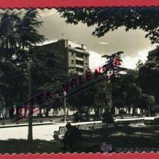 Postales: PALENCIA, EL SALON, JARDINES, P62732. Lote 27709327