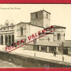 Postales: AVILA, PORTICOS DE SAN VICENTE, P62752. Lote 27709540