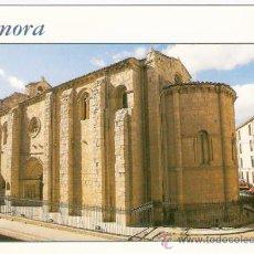 Postales: TARJETA POSTAL. ZAMORA. IGLESIA DE SAN ILDEFONSO. Nº 1123. EDICIONES PARIS.. Lote 28687568