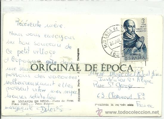 Postales: (PS-11347)POSTAL DE MIRANDA DE EBRO(BURGOS)-PLAZA DE PRIM - Foto 2 - 13356776