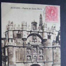 Postales: BURGOS – PUERTA DE SANTA MARIA – VIUDA DE ONTAÑÓN. BURGOS. Lote 29242244