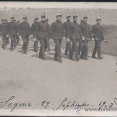 Postales: SEGOVIA.- J. DUQUE FOTÓGRAFO DE LA ACADEMIA DE ARTILLERIA .-AÑO 1908 . Lote 29821203