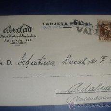 Postales: TARJETA POSTAL DEL DIARIO LIBERTAD ENVIADA A ADALIA (VALLADOLID).JUNIO DE 1939.. Lote 30010201
